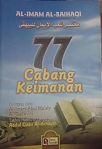 http://menaraislam.com/images/stories/mukhtasar-syuabul-iman.jpg